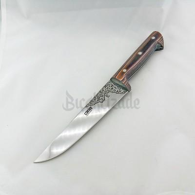 Dadaş Verzalit Mutfak Bıçağı No: 2